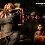 Naan Kadavul (2009) HD DVDRip Tamil Movie Watch Online