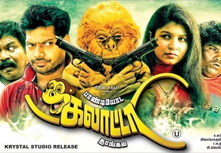 Pandiyoda Galatta Thangala (2016) PDVDRip Tamil Full Movie Watch Online