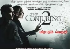 The Conjuring 2 (2016) Tamil Dubbed Movie DVDScr Watch Online (HQ Audio)