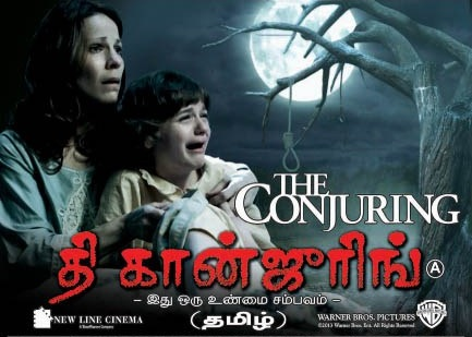 The Conjuring 1 2013 Tamil Dubbed Movie Hd 720p Watch Online Www