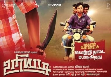 Uriyadi (2016) HD 720p Tamil Movie Watch Online