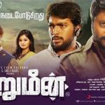 Urumeen (2015) HD 720p Tamil Movie Watch Online