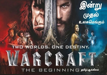 Warcraft (2016) Tamil Dubbed Movie HD 720p Watch Online