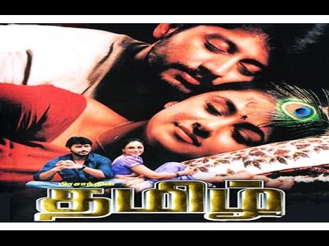 Thamizh (2002) HD DVDRip 720p Tamil Full Movie Watch Online