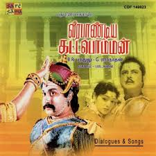 Veerapandiya Kattabomman (1959) HD DVDRip Tamil Movie Watch Online