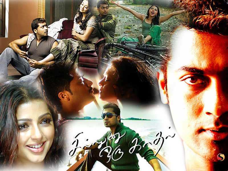 Sillunu Oru Kadhal (2006) HD DVDRip 720p Tamil Movie Watch Online