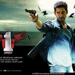 1 Nenokkadine (2015) UNCUT Tamil Dubbed Movie HD 720p Watch Online