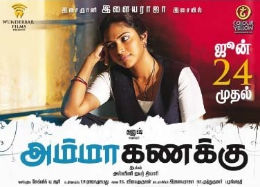 Amma Kanakku (2016) HD 720p Tamil Movie Watch Online