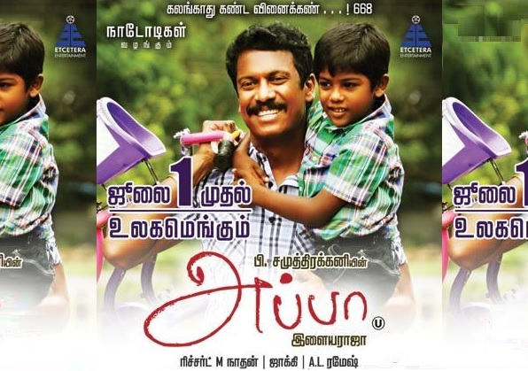 Appa (2016) HD DVDRip Tamil Full Movie Watch Online