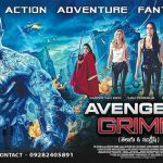 Avengers Grimm (2015) Tamil Dubbed Movie HD 720p Watch Online