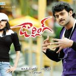 Darling (Prabhas) (2010) Tamil Dubbed Movie HD 720p Watch Online