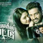 Dhilluku Dhuddu (2016) DVDScr Tamil Full Movie Watch Online