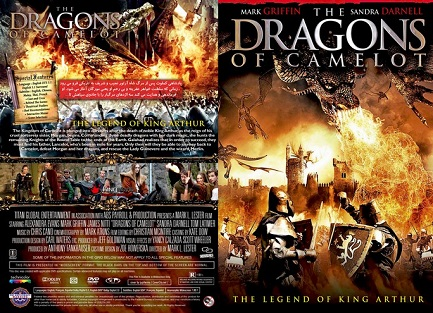 Dragons of Camelot (2014) Tamil Dubbed Movie HD 720p Watch Online