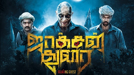Jackson Durai (2016) HD DVDRip Tamil Full Movie Watch Online