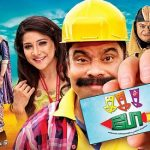 Ka Ka Ka Po (2016) HDRip 720p Tamil Movie Watch Online