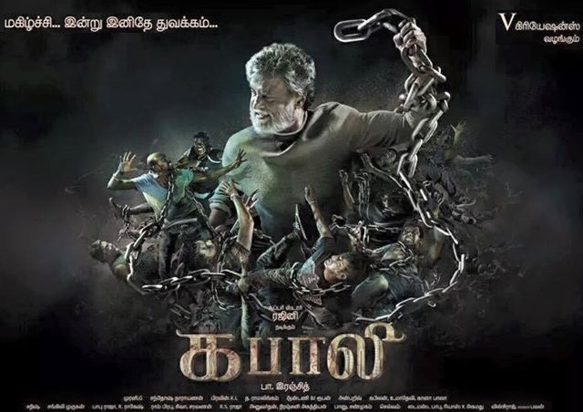 Kabali (2016) HD DVDRip Tamil Full Movie Watch Online