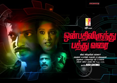Onbathilirundhu Pathu Varai (9 to 10) [2016] HD 720p Tamil Movie Watch Online