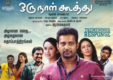 Oru Naal Koothu (2016) HD 720p Tamil Movie Watch Online