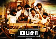 Paisa (2016) HD 720p Tamil Movie Watch Online