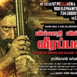 Villathi Villain Veerappan (2016) HDRip 720p Tamil Movie Watch Online (Clear Audio)