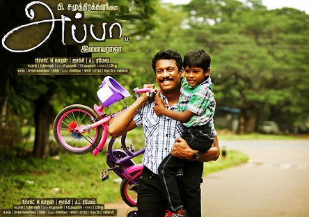 Appa (2016) HD 720p Tamil Movie Watch Online