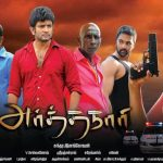 Arthanari (2016) HD 720p Tamil Movie Watch Online