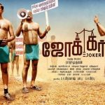 Joker (2016) HD DVDRip Tamil Full Movie Watch Online
