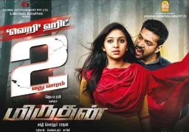 Miruthan (2016) HDTVRip 720p Tamil Movie Watch Online
