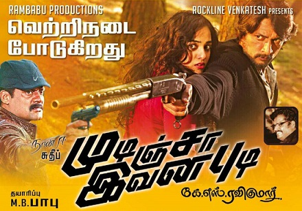 Mudinja Ivana Pudi (2016) HD 720p Tamil Movie Watch Online