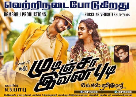Mudinja Ivana Pudi (2016) HD DVDRip Tamil Full Movie Watch Online