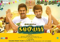 Nambiar (2016) HD 720p Tamil Movie Watch Online