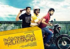 Tamilselvanum Thaniyar Anjalum (2016) DVDRip Tamil Full Movie Watch Online