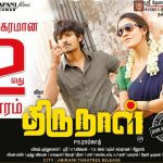 Thirunaal (2016) HD 720p Tamil Movie Watch Online