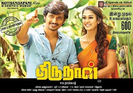 Thirunaal (2016) HD DVDRip Tamil Full Movie Watch Online