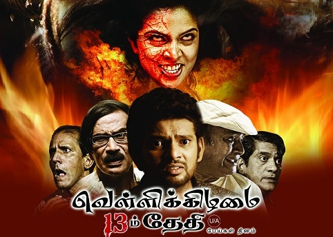 Vellikizhamai 13am Thethi (2016) HD 720p Tamil Movie Watch Online
