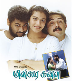 Minsara Kanavu (1997) HD DVDRip 720p Tamil Movie Watch Online
