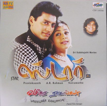 Star (2001) DVDRip Tamil Full Movie Watch Online