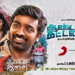 Aandavan Kattalai (2016) HD DVDRip Tamil Full Movie Watch Online