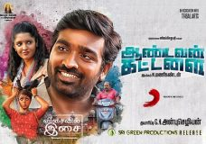 Aandavan Kattalai (2016) HQ DVDScr Tamil Full Movie Watch Online