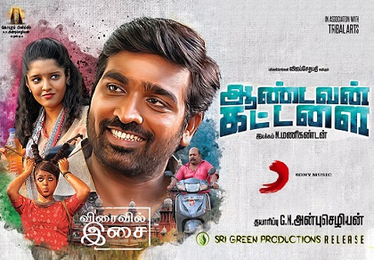 Aandavan Kattalai (2016) HDRip 720p Tamil Movie Watch Online