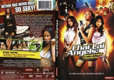 Dangerous Flowers (2006) Tamil Dubbed Movie HD 720p Watch Online