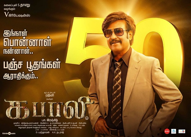 Kabali (2016) HD 720p Tamil Movie Watch Online