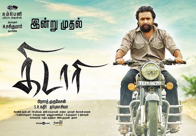 Kidari (2016) HD DVDRip Tamil Full Movie Watch Online