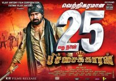 Pichaikkaran (2016) HD 720p Tamil Movie Watch Online