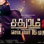 Sadhuram 2 (2016) HD 720p Tamil Movie Watch Online
