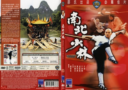The Shaolin Temple (1982) Tamil Dubbed Movie HD 720p Watch Online
