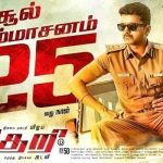 Theri (2016) HD 720p Tamil Movie Watch Online