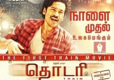 Thodari (2016) HQ DVDScr Tamil Full Movie Watch Online