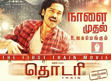 Thodari (2016) HD DVDRip Tamil Full Movie Watch Online