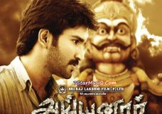 Ayyanar (2010) HD DVDRip 720p Tamil Full Movie Watch Online